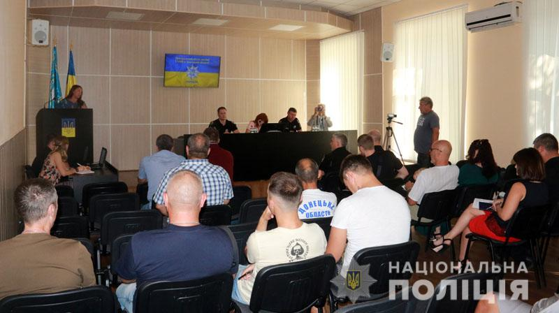 На Донеччині поліція та громадськість домовились про посилення взаємодії та відкритості, фото-2