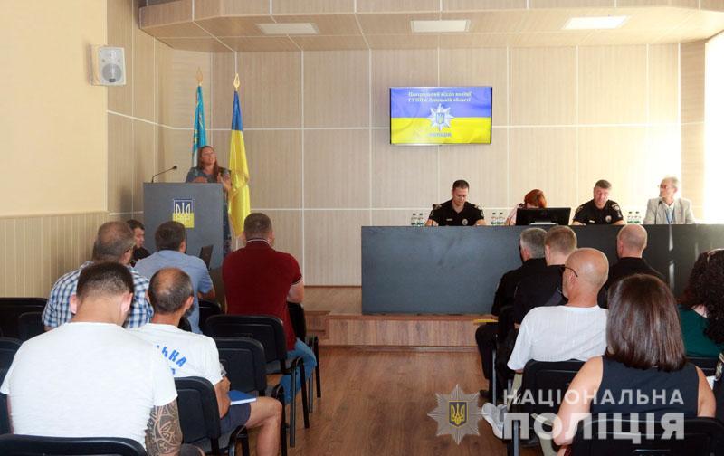 На Донеччині поліція та громадськість домовились про посилення взаємодії та відкритості, фото-1