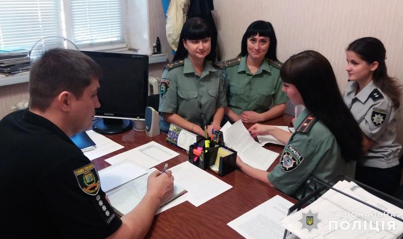 Співробітники ювенальної превенції Покровського відділу поліції та центру пробації обговорили шляхи подальшої співпраці, фото-2