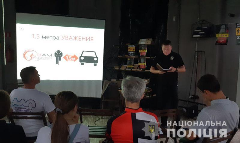 На Донеччині поліція та громадськість реалізують соціальний проект з безпеки велосипедистів «Півтора метри поваги», фото-2