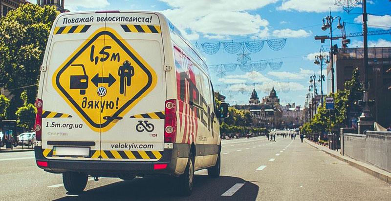 На Донеччині поліція та громадськість реалізують соціальний проект з безпеки велосипедистів «Півтора метри поваги», фото-3