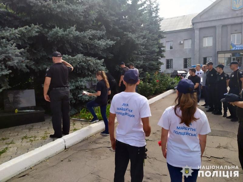 Правоохоронці Покровської оперативної зони вшанували пам'ять загиблих колег, фото-5