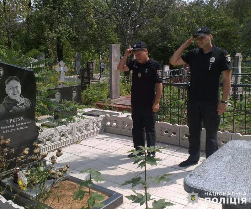 Правоохоронці Покровської оперативної зони вшанували пам'ять загиблих колег, фото-7