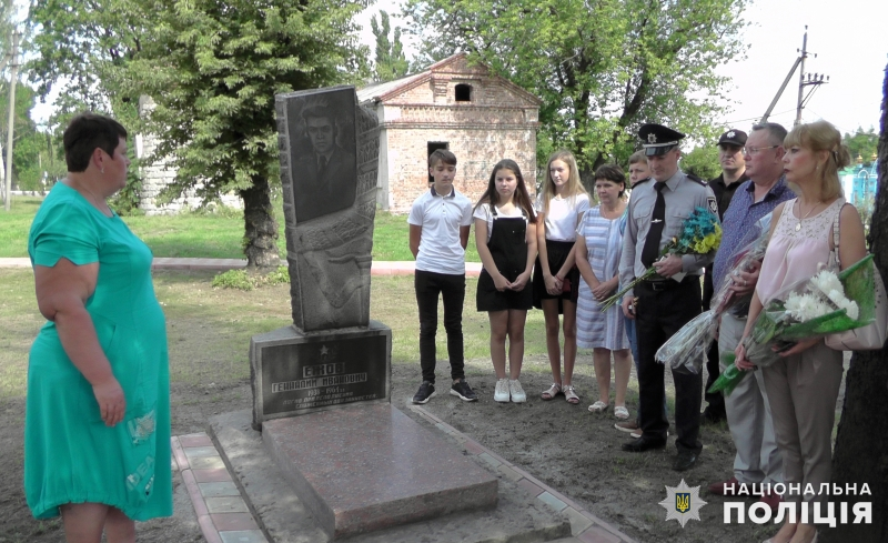 Правоохоронці Покровської оперативної зони вшанували пам'ять загиблих колег, фото-1