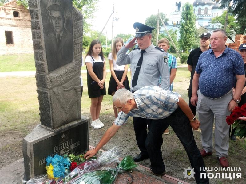 Правоохоронці Покровської оперативної зони вшанували пам'ять загиблих колег, фото-2