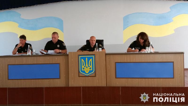В Покровському відділі поліції підвели підсумки роботи за вісім місяців поточного року, фото-1