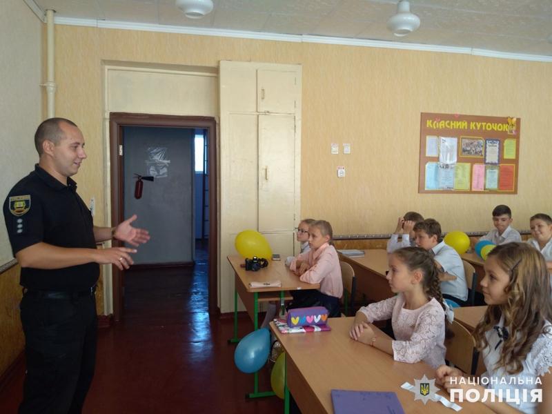 Мирноградські поліцейські вчили дітей радіти життю, фото-3