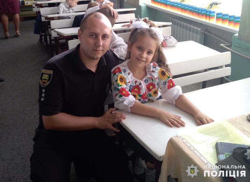 Мирноградські поліцейські вчили дітей радіти життю, фото-4
