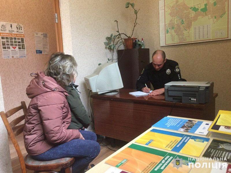 Мирноградські правоохоронці приймають громадян на поліцейських станціях, фото-1