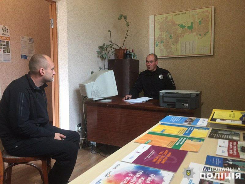 Мирноградські правоохоронці приймають громадян на поліцейських станціях, фото-2