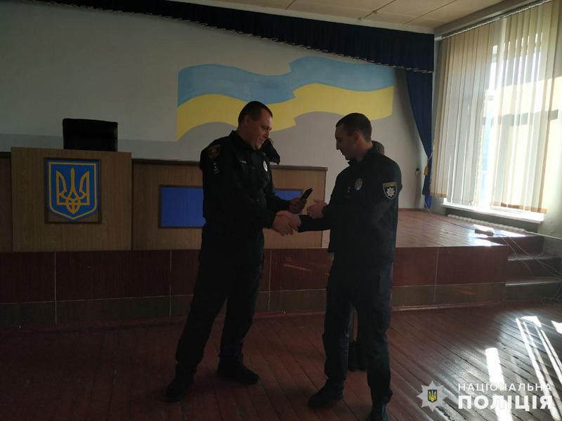В Покровском ОП подвели итоги работы за девять месяцев: 19 полицейских получили новые звания, фото-4