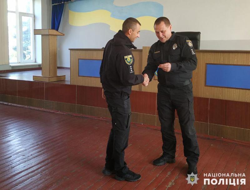 В Покровском ОП подвели итоги работы за девять месяцев: 19 полицейских получили новые звания, фото-2