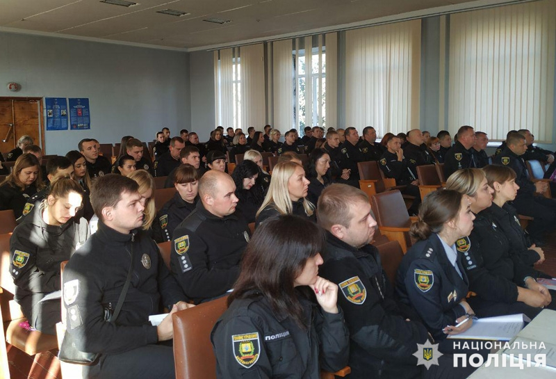 В Покровском ОП подвели итоги работы за девять месяцев: 19 полицейских получили новые звания, фото-5