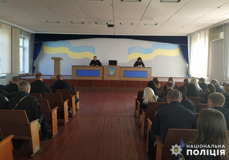 В Покровском ОП подвели итоги работы за девять месяцев: 19 полицейских получили новые звания, фото-1