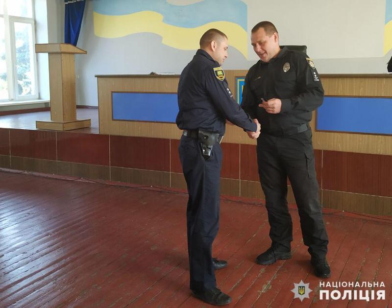 В Покровском ОП подвели итоги работы за девять месяцев: 19 полицейских получили новые звания, фото-3