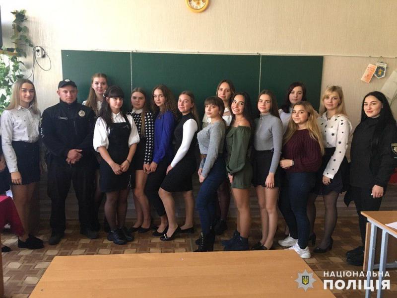 Поліцейські Покровська продовжують навчати школярів дорожній грамоті, фото-3