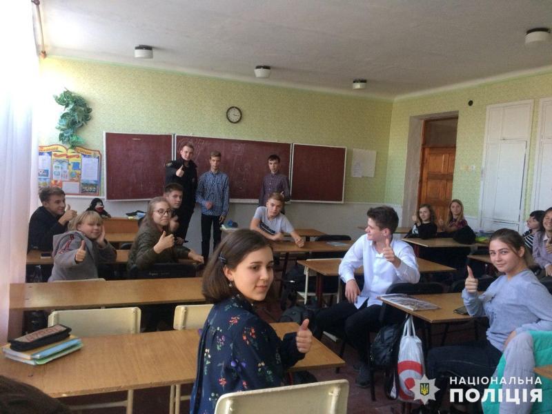 Поліцейські Покровська продовжують навчати школярів дорожній грамоті, фото-2