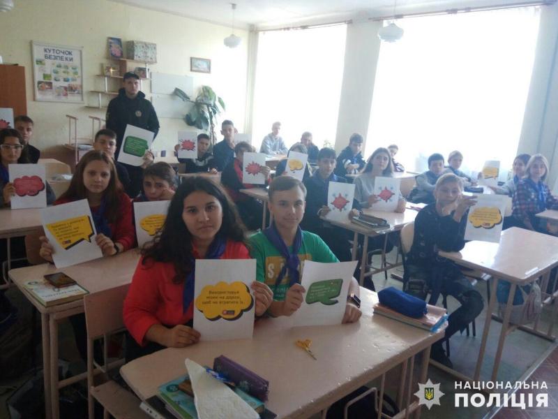 Школярі Покровська за допомогою поліцейських удосконалюють свої знання Правил дорожнього руху, фото-2