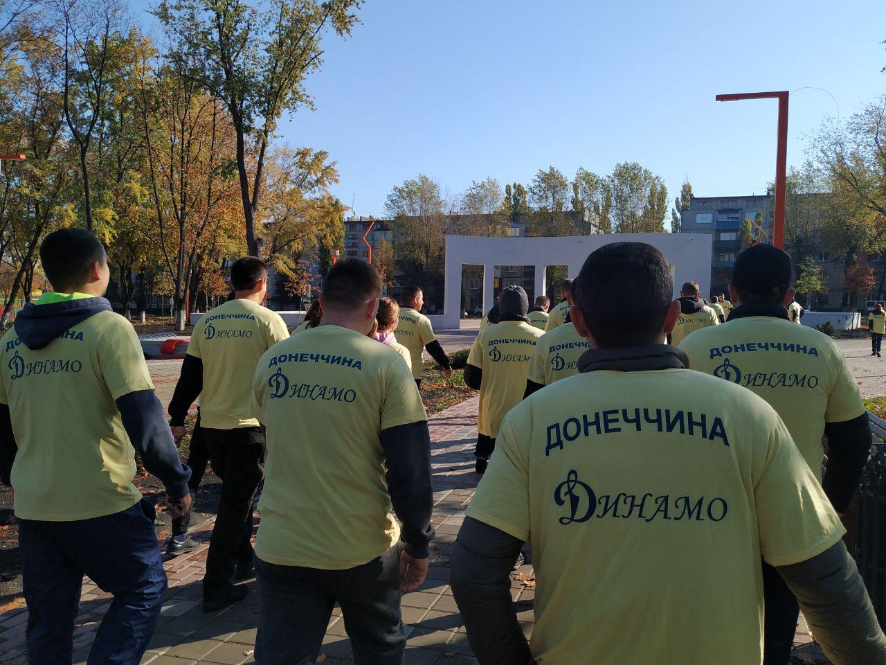 Правоохоронці Покровської оперативної зони взяли участь у марафоні до Дня захисника України, фото-5