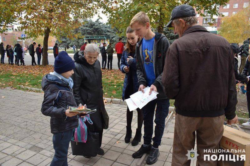 Майбутні поліцейські Покровська приєднались до акції «Ми за безпеку дорожнього руху», фото-3