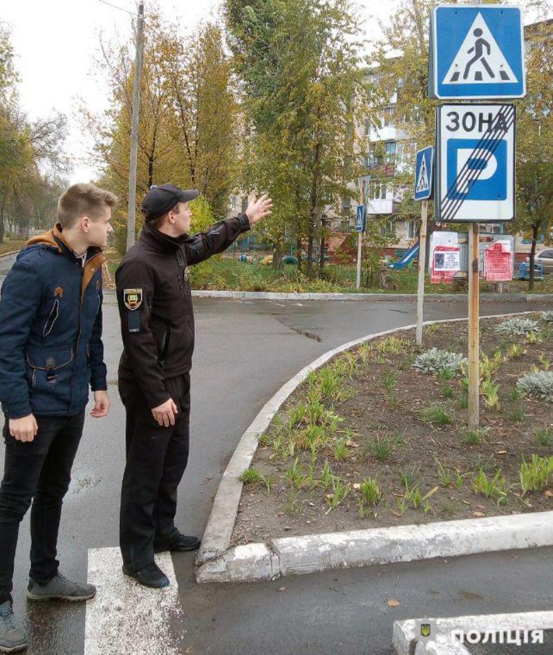 У Покровську та Мирнограді поліцейські закликали пішоходів дотримуватись правил дорожнього руху, фото-2