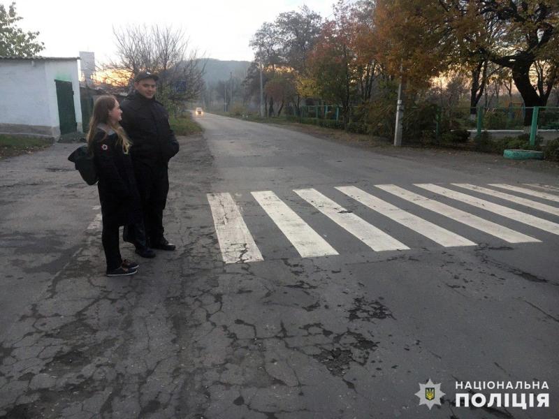У Покровську та Мирнограді поліцейські закликали пішоходів дотримуватись правил дорожнього руху, фото-1