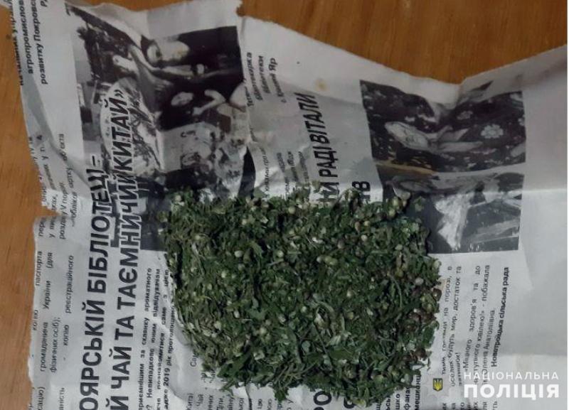 Поліцейські Покровської оперзони виявили трьох зберігачів марихуани, фото-3