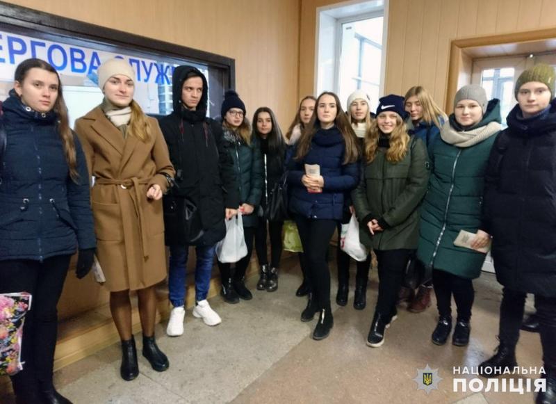 У мирноградській поліції відбувся день відкритих дверей для школярів, фото-4