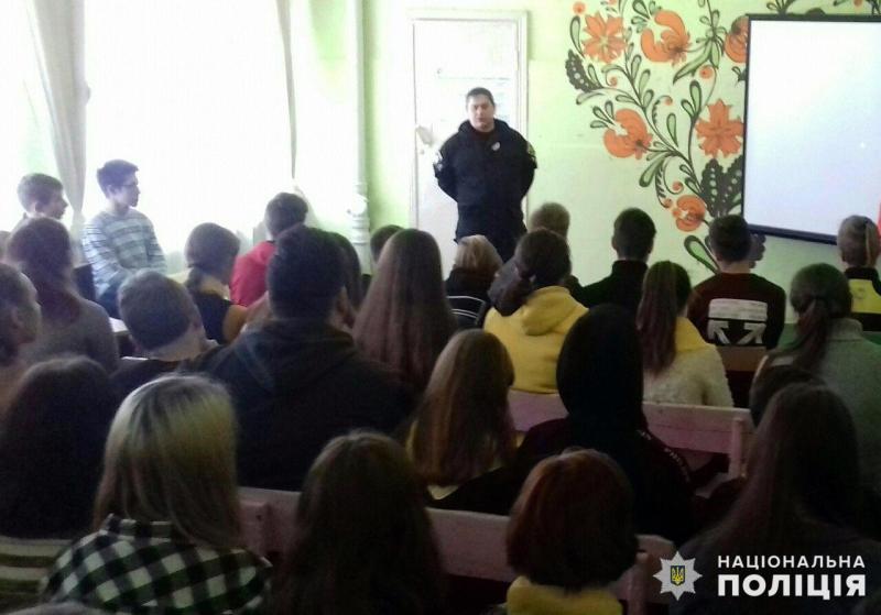 Правоохоронці Покровська провели для школярів урок, фото-1