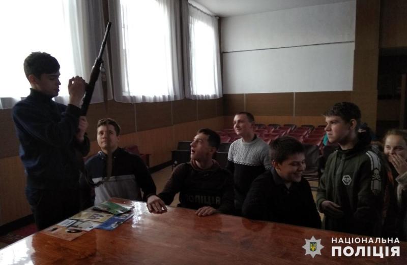 У Мирноградському відділенні поліції пройшов день відкритих дверей для школярів, фото-2