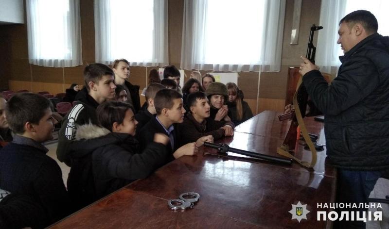 У Мирноградському відділенні поліції пройшов день відкритих дверей для школярів, фото-1