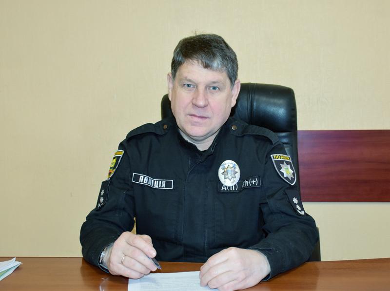 Заступник начальника Покровського відділу поліції проведе виїзний прийом громадян, фото-1