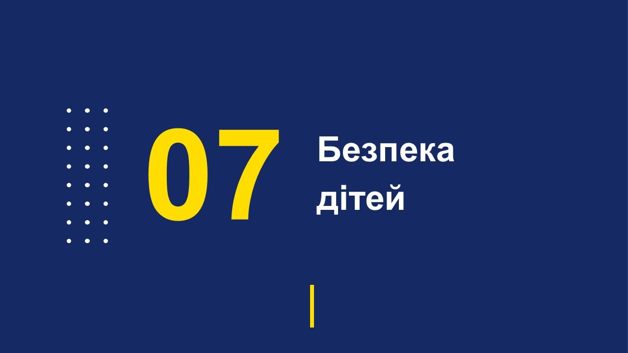Звіт керівника поліції Добропілля перед населенням за 2018 рік, фото-17