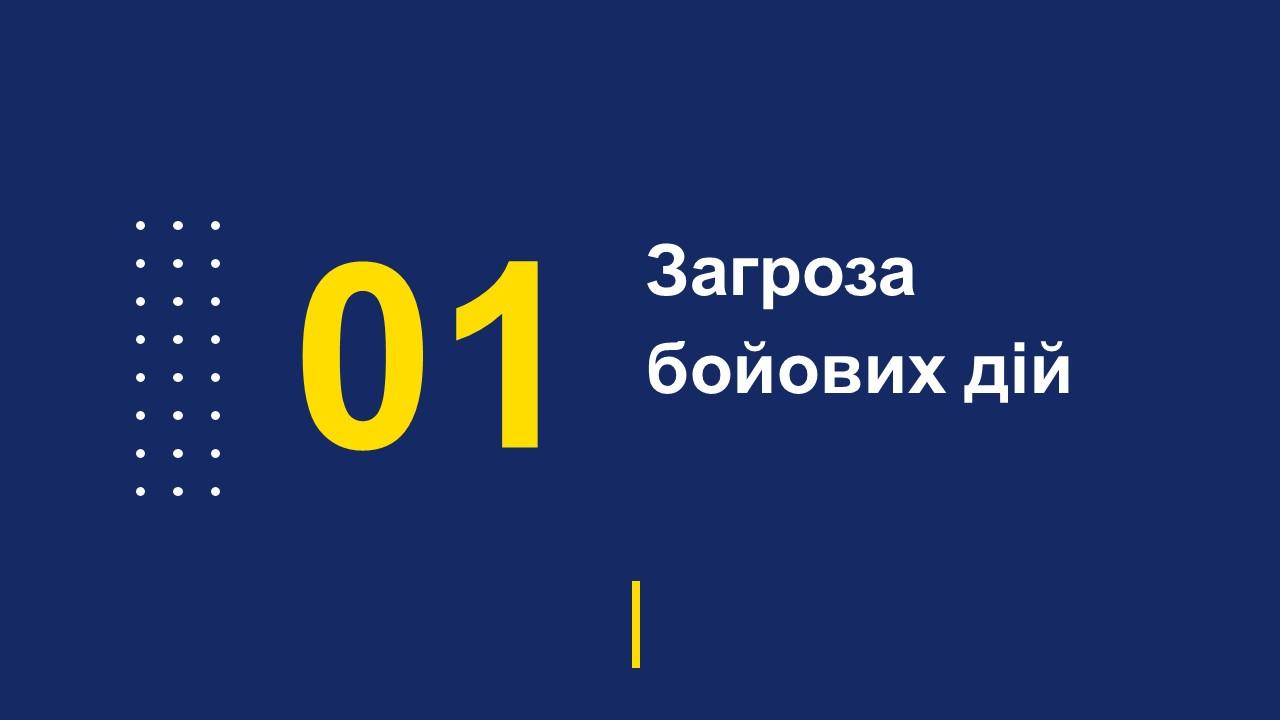 Звіт керівника поліції Добропілля перед населенням за 2018 рік, фото-2