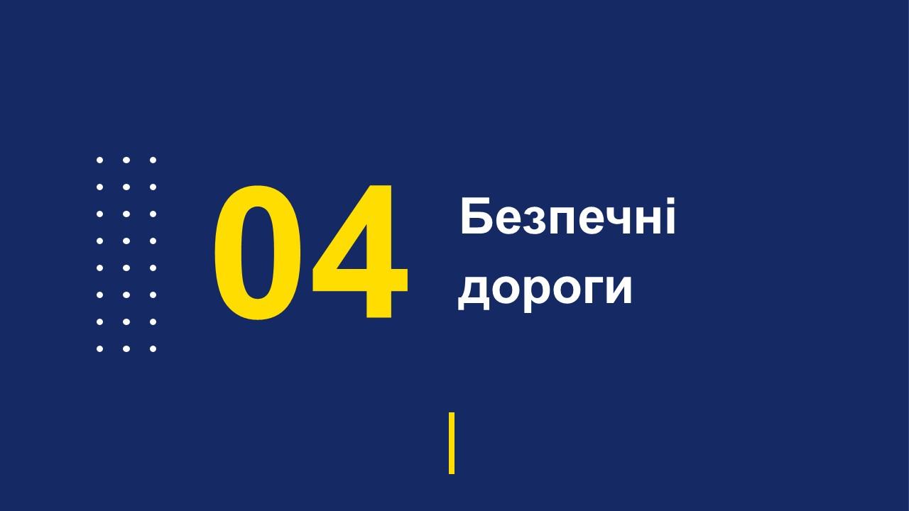 Звіт керівника поліції Добропілля перед населенням за 2018 рік, фото-8