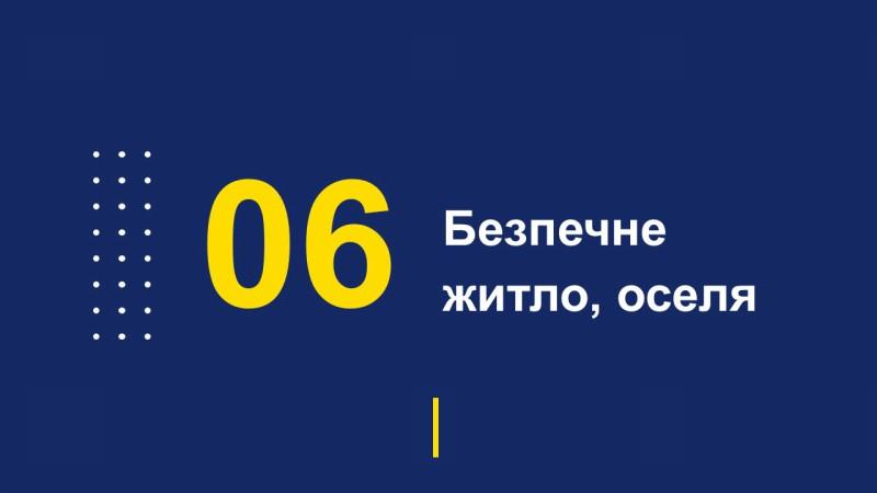 Начальник поліції Добропілля відзвітував перед населенням за 1 квартал 2019 року, фото-12