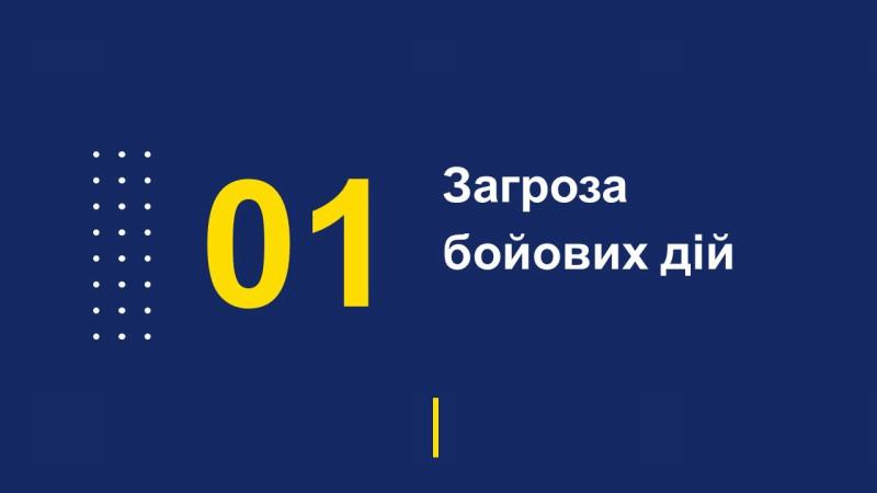 Начальник поліції Добропілля відзвітував перед населенням за 1 квартал 2019 року, фото-1