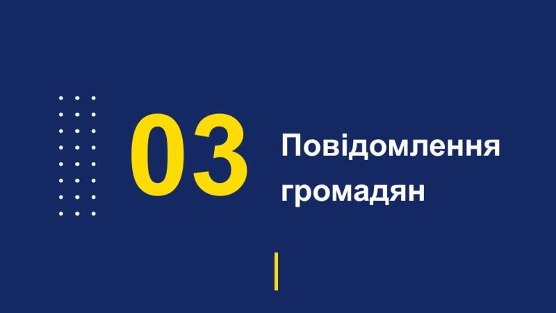 Начальник поліції Добропілля відзвітував перед населенням за 1 квартал 2019 року, фото-5