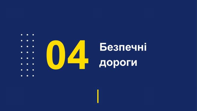 Начальник поліції Добропілля відзвітував перед населенням за 1 квартал 2019 року, фото-7