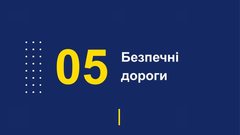 Звіт начальника поліції Покровська перед громадою за 4 місяця 2019 року, фото-9