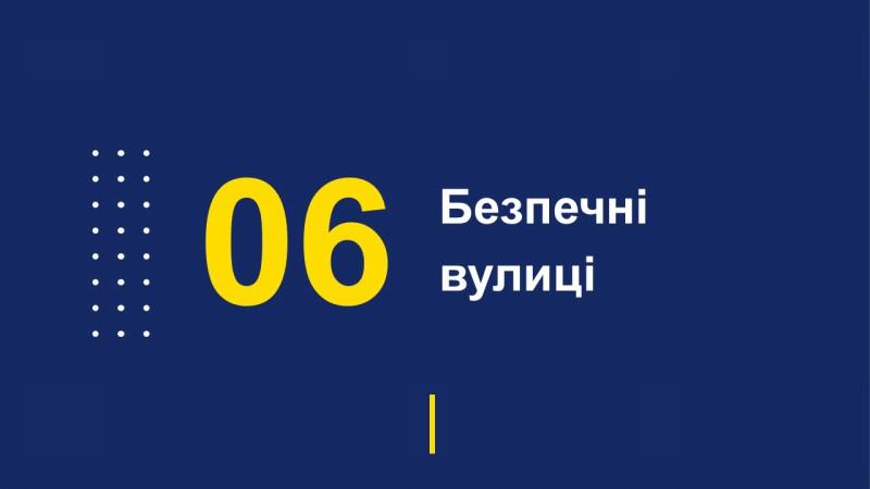Звіт начальника поліції Покровська перед громадою за 4 місяця 2019 року, фото-12