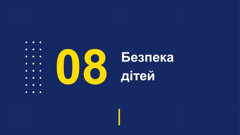 Звіт начальника поліції Покровська перед громадою за 4 місяця 2019 року, фото-19