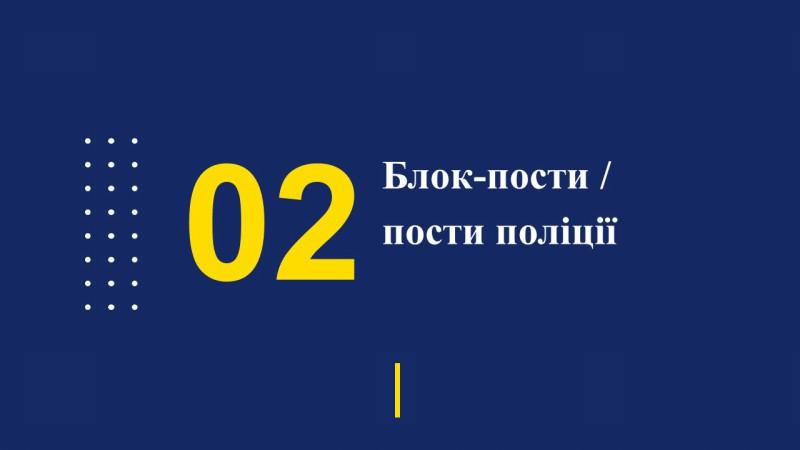 Звіт начальника поліції Покровська перед громадою за 4 місяця 2019 року, фото-3