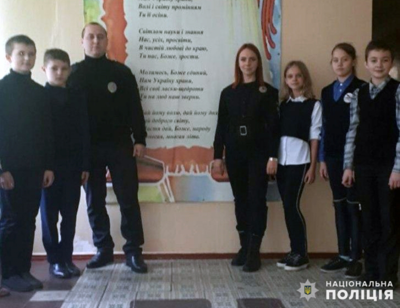 У Мирнограді поліцейські разом із школярами відзначили День Соборності України, фото-1