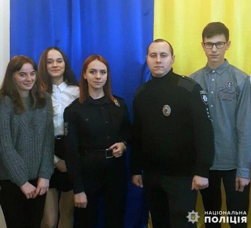 У Мирнограді поліцейські разом із школярами відзначили День Соборності України, фото-2