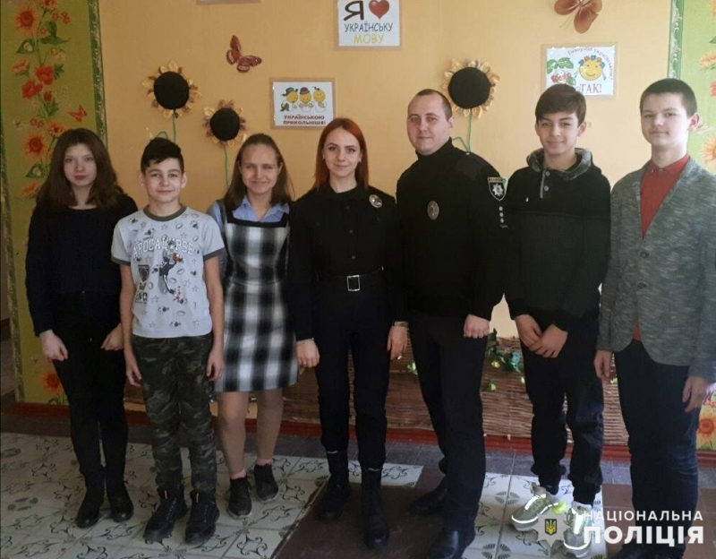 У Мирнограді поліцейські разом із школярами відзначили День Соборності України, фото-3