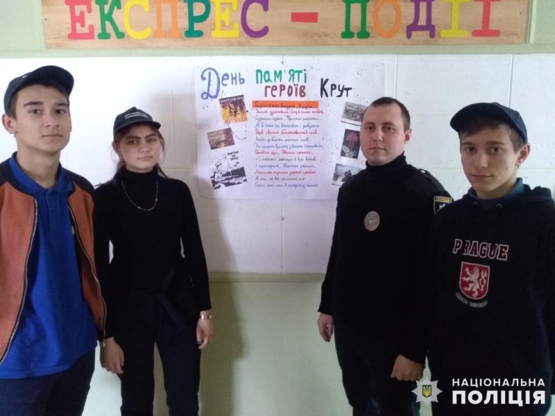 Мирноградські правоохоронці разом із лігівцями вшанували пам'ять Героїв Крут, фото-1