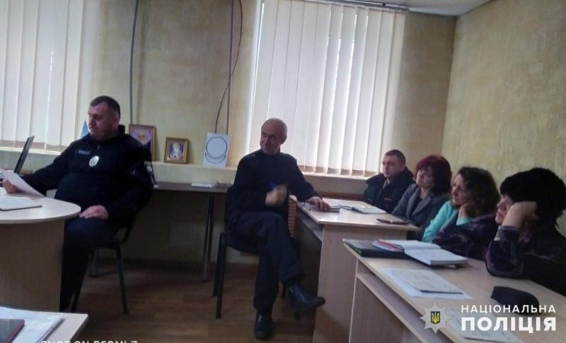 Керівництво мирноградської поліції провело робочу нараду з представниками комітету самоорганізації населення, фото-1