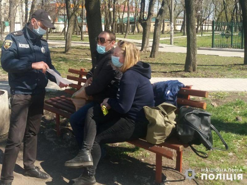 Правоохоронці Покровської оперативної зони контролюють дотримання громадянами карантинних обмежень, фото-2