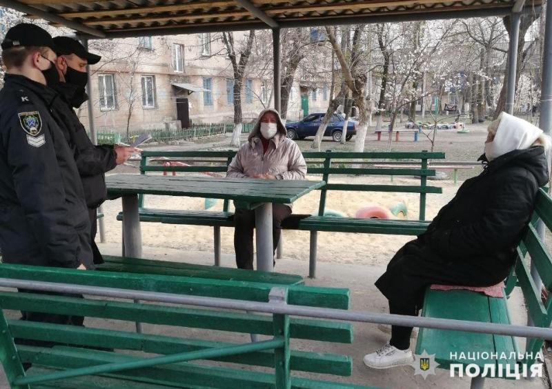 Правоохоронці Покровської оперативної зони контролюють дотримання громадянами карантинних обмежень, фото-5